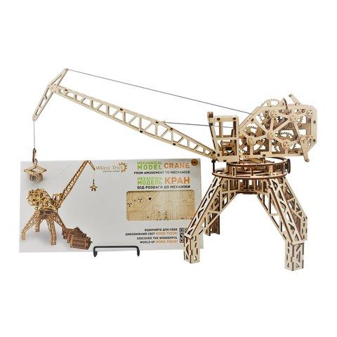 Механический 3D-пазл Wood Trick Кран